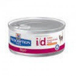 Prescription diététique ID chats 156g *4628k