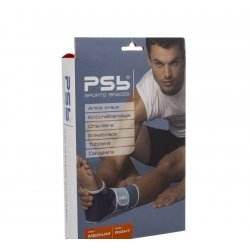 Psb sport brace ankle droit 2