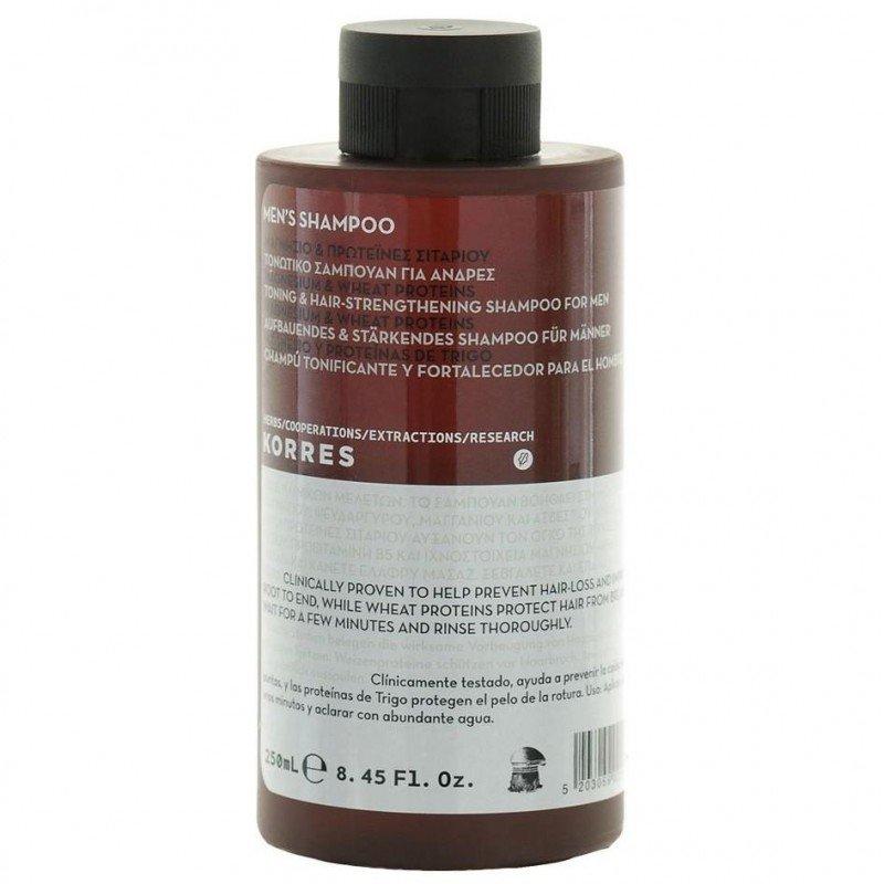 korres homme magnesium proteines de ble shampoing fortifiant 250ml pharmasimple. Black Bedroom Furniture Sets. Home Design Ideas