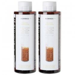 Korres Hair Shampooing Proteines de riz & tilleul 2x250ml Promo